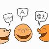 Keyword illustration maatschappij taal t14956 d13b3
